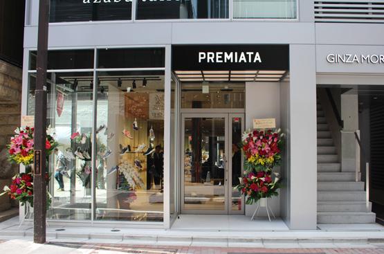 Premiata eröffnet ersten Flagship-Store in Tokio