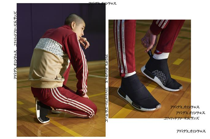 Adidas Originals, United Arrows & Sons, Apparel, Footwear, Mikitype, japanisch