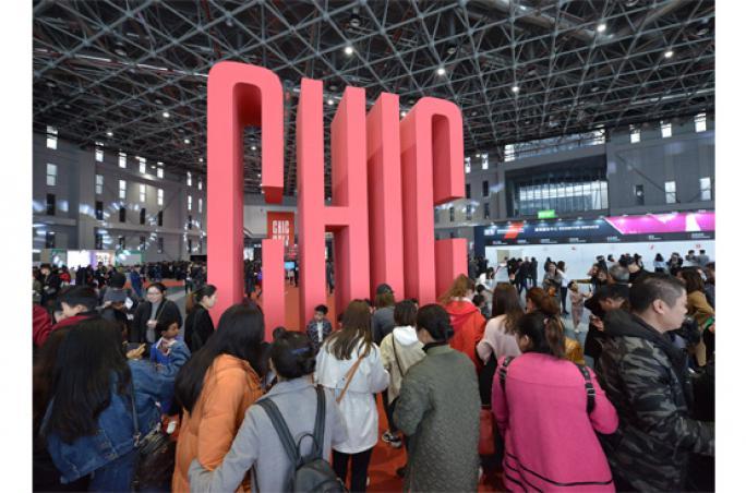 Chic Shanghai schließt mit Besucherwachstum ab