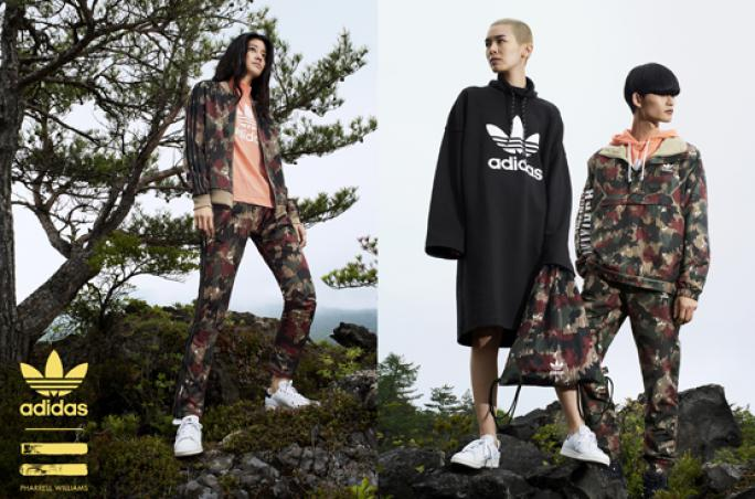 Adidas Originals x Pharrell Williams gehen Outdoor