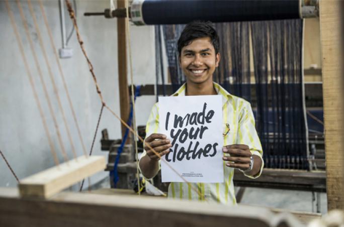 Hessnatur: Projektplan im Bündnis für nachhaltige Textilien vorgelegt