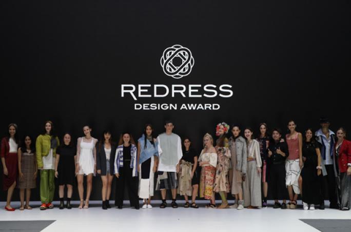 Centrestage gibt Nachwuchsdesigner eine Bühne