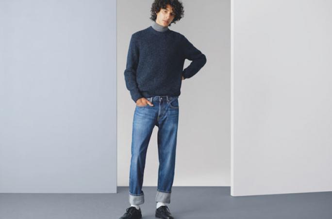 Fast Retailing reduziert Wasserverbrauch bei Jeansproduktion
