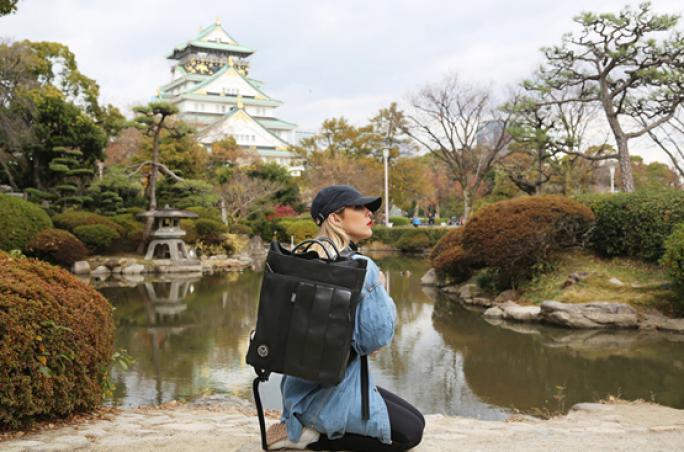 Harvest Label: Taschen mit japanischer Handwerkskunst