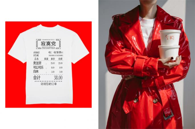 Shanghai Tofu: Loneliness T-Shirt trifft #ShareTheMeal