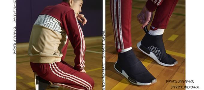 Adidas Originals, United Arrows & Sons, Apparel, Footwear, Mikitype, japanisch